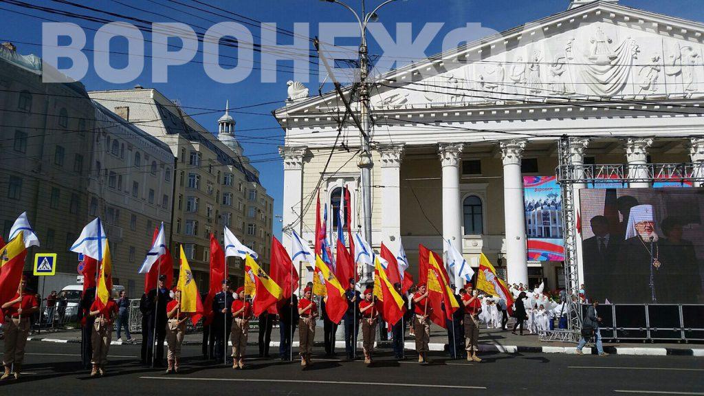 флаги-день-города-Воронежа-2017