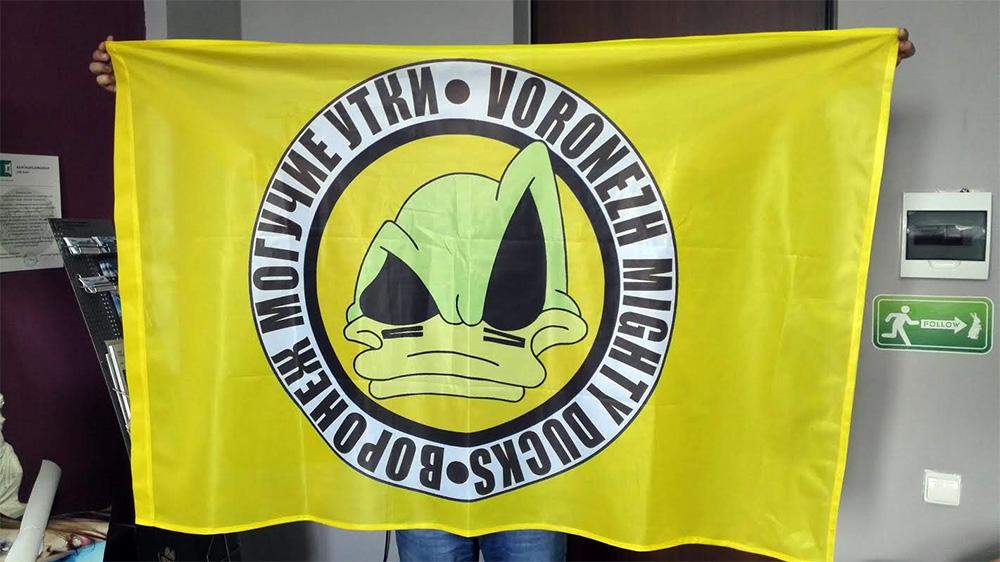 печать флагов в Воронеже