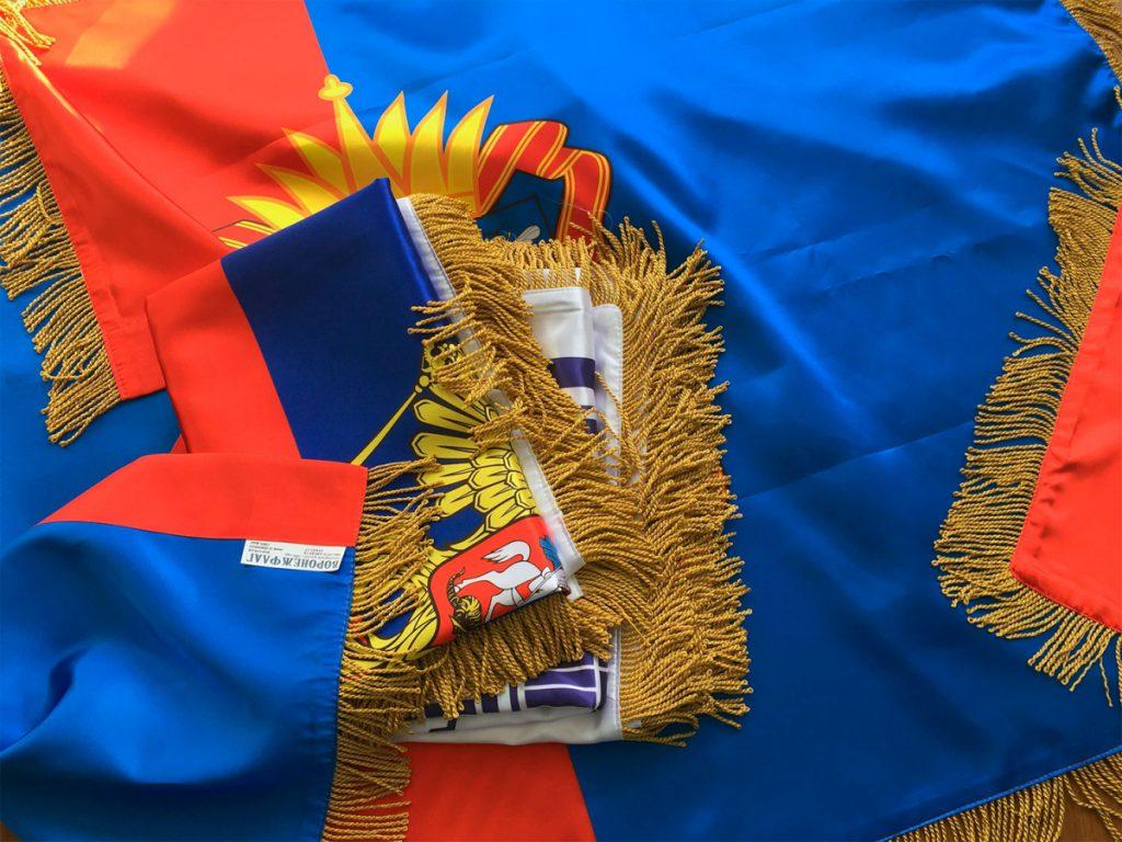 знамя в Воронеже