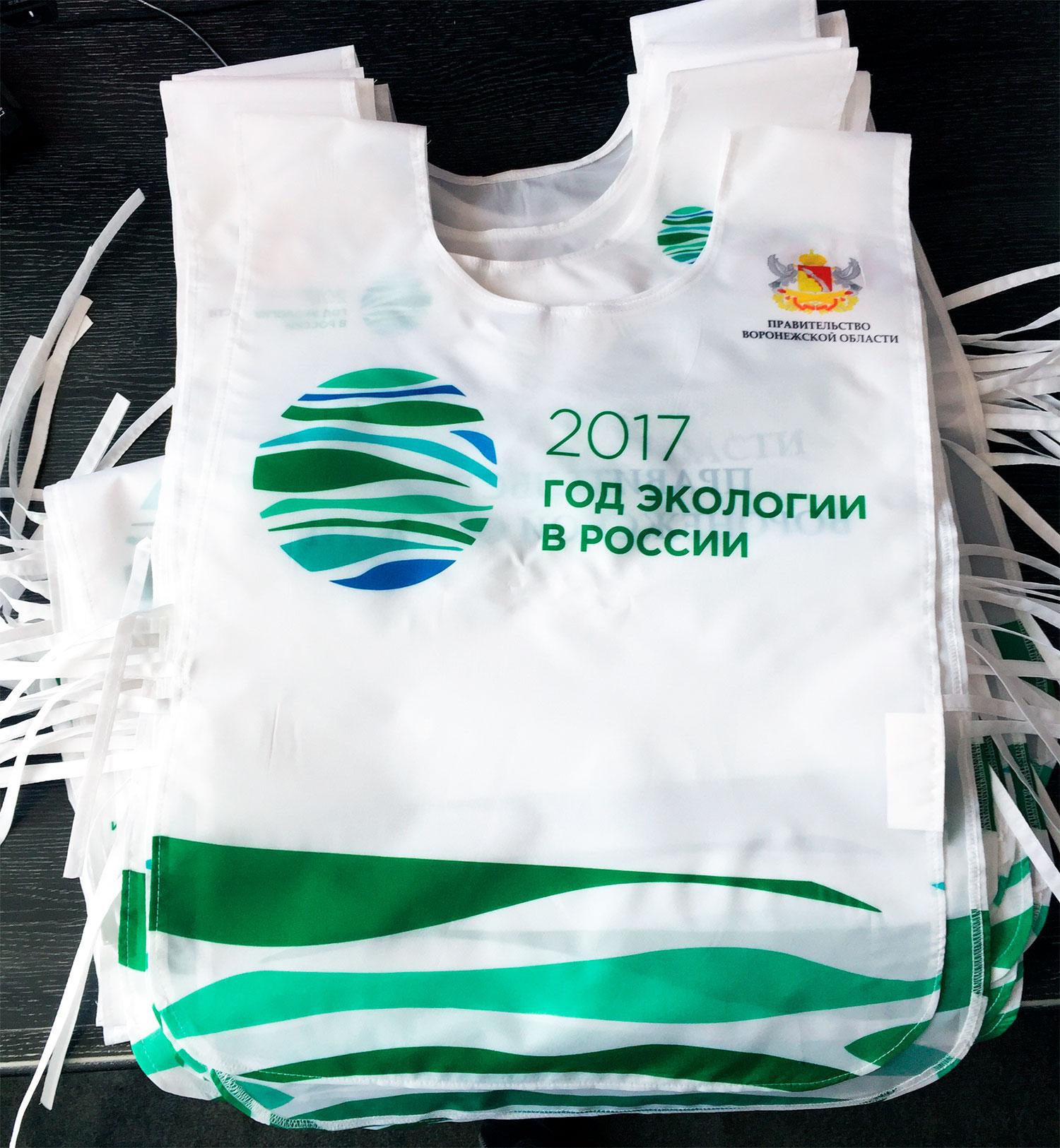 изготовление-манишек-в-Воронеже