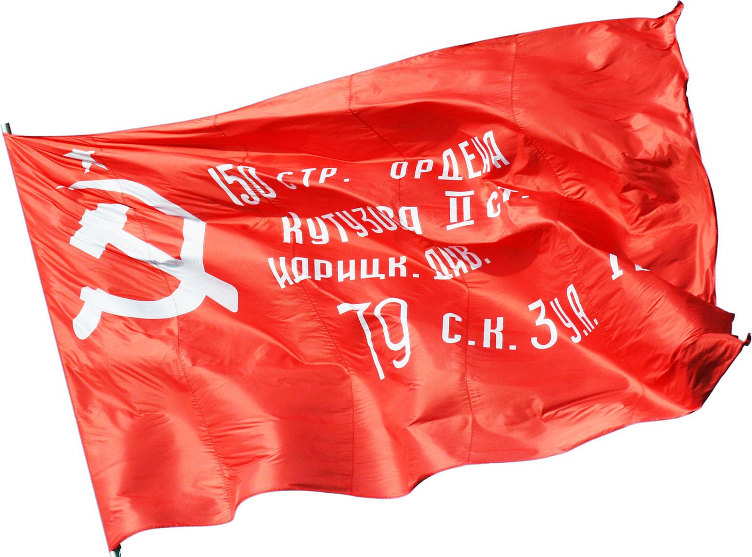 Знамя Воронеж