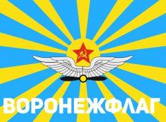 флаг-ввс-ссср