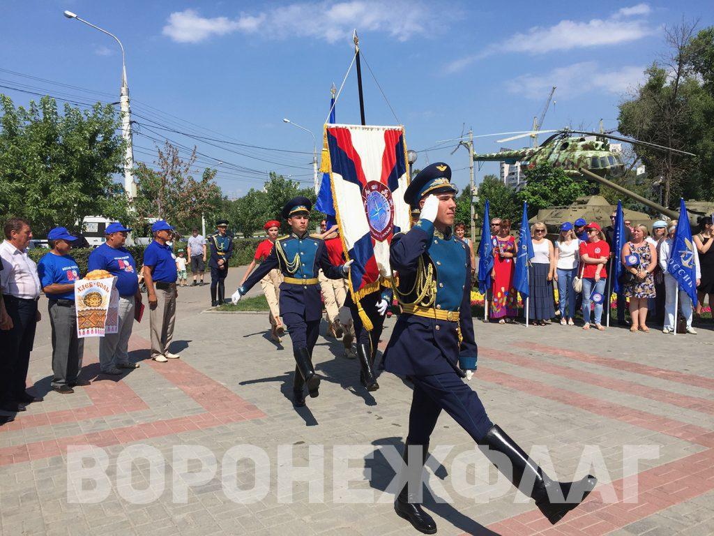 досааф-воронеж-знамя-флаги