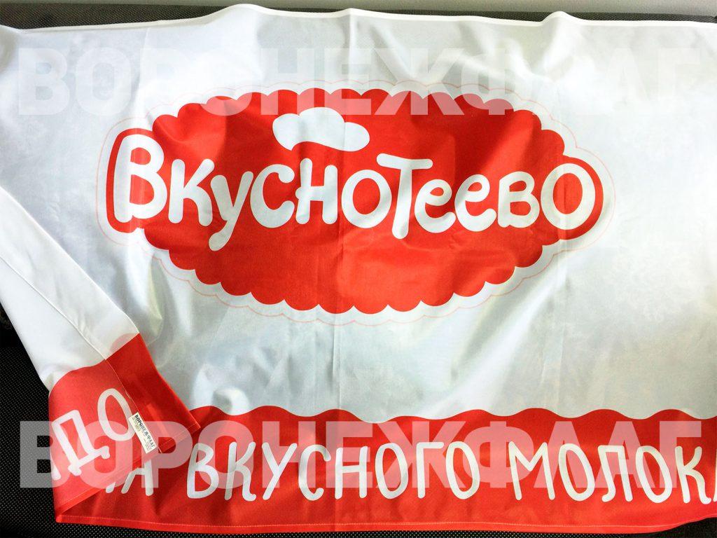 флаги-вкуснотеево-воронеж