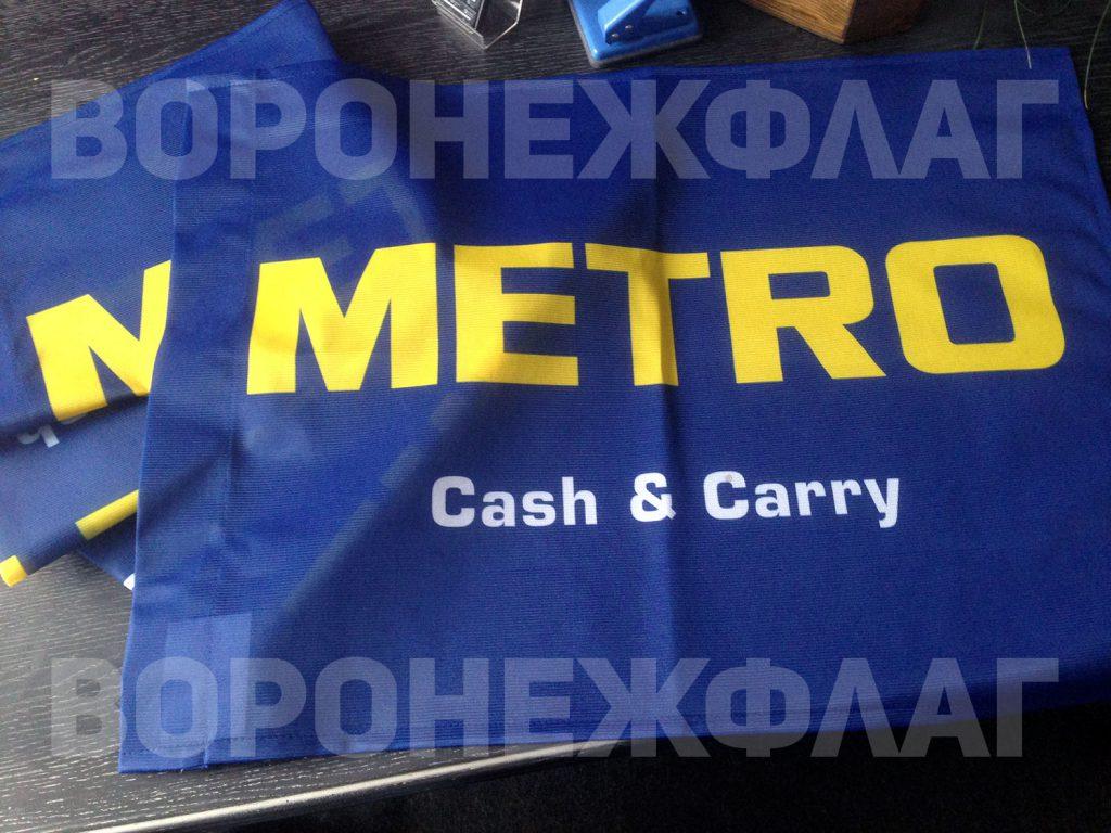флаги-для-metro-cash-and-carry-Воронеж