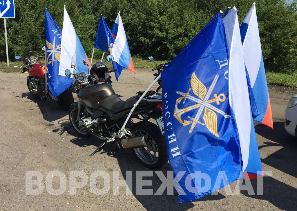 флаги-мотопробег-досааф-воронеж