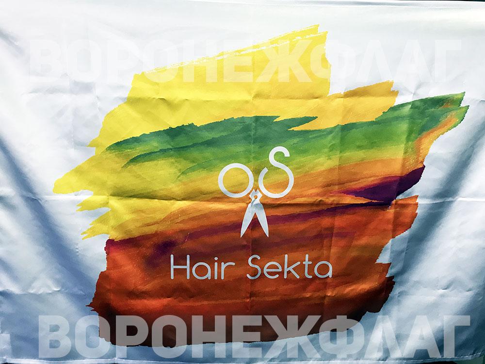 флаг-компании-hair-secta-воронеж