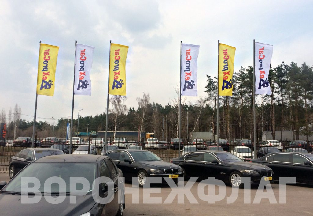 флаги-экспокар-воронеж