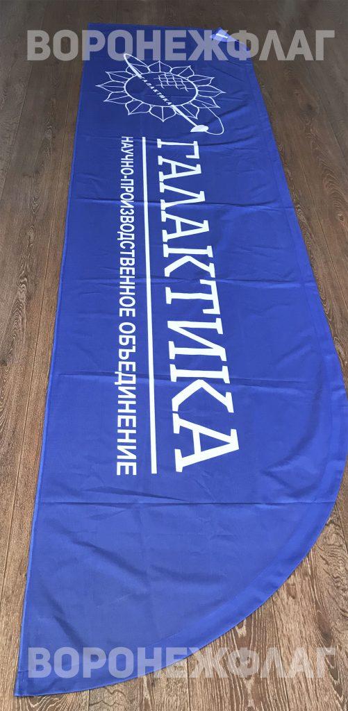 флаги-виндер-парус-для-НПП-ГАЛАКТИКА-ВОРОНЕЖ