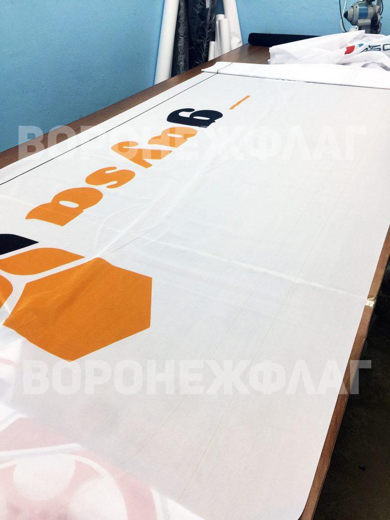 флаги-gaysa-Воронеж