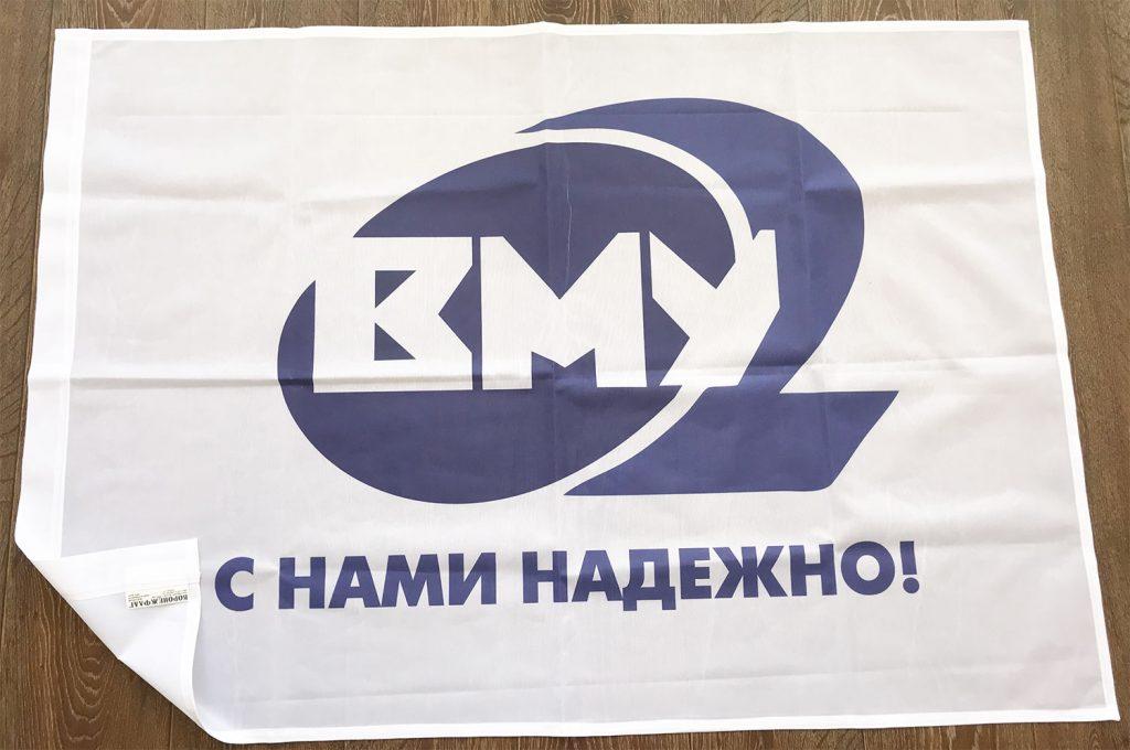 флаг-ВМУ-2-в-Воронеж
