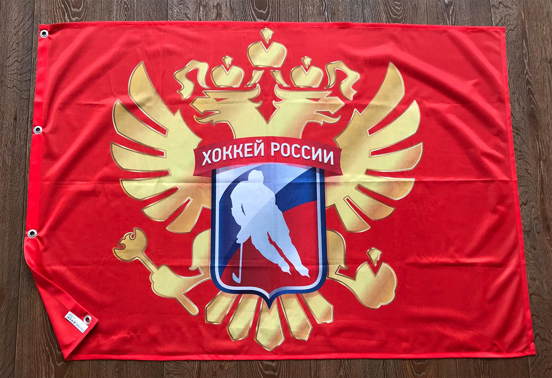 флаг-хоккей-россии-в-Воронеже