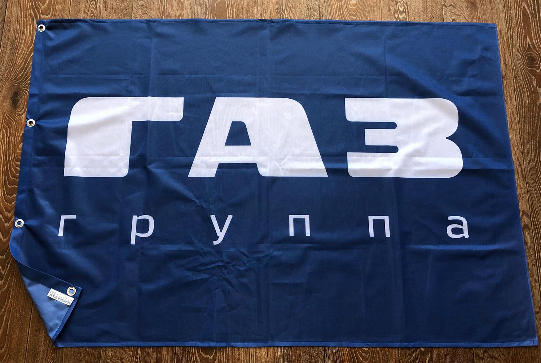 флаг-газ-группа-воронеж