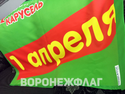 флаг для карусель ТЦ