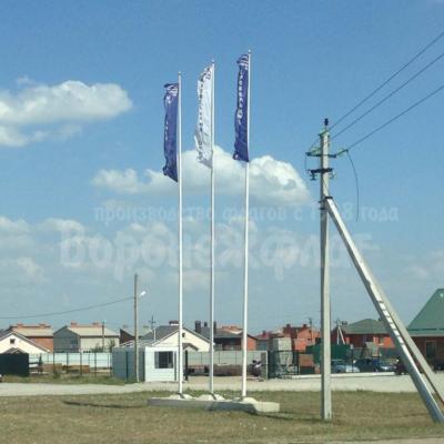 флаги в Воронеже