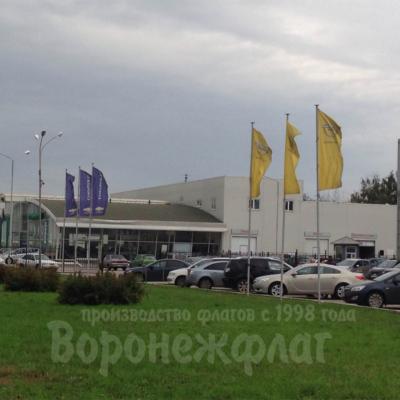 флагштоки в Воронеже