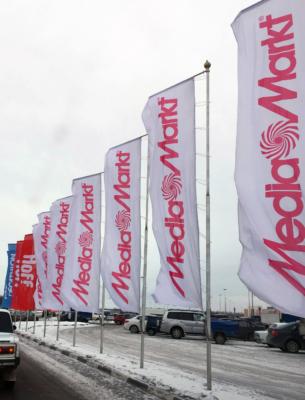 флаги mediamarkt Воронеж