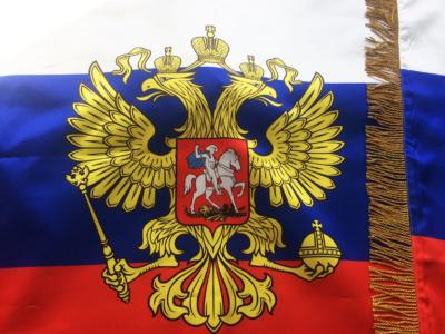 декоративный-кабинетнйы-флаг-россии-в-воронеже