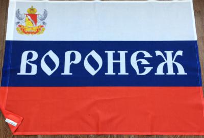 изготовление-флагов-в-воронеже