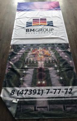 изготовление-флагов-для-bm-group-лиски
