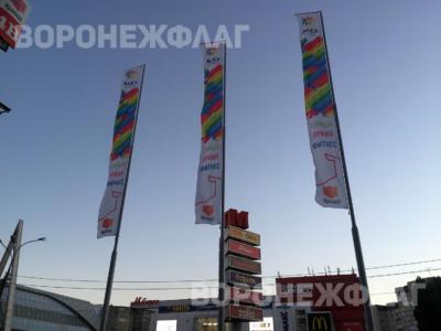 флаги-МП-воронеж