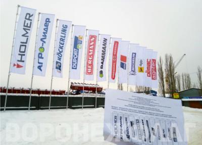 флаги-агролидер-holmer-kockerling--duport-damman-Воронеж