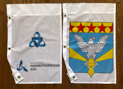 флаги-для-нововоронежской-АЭС-Воронеж