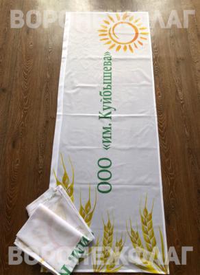 флаги-для-ооо-им-куйбышева-Воронеж