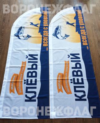 флаги-для-рыболовного-магазина-клевый-воронеж