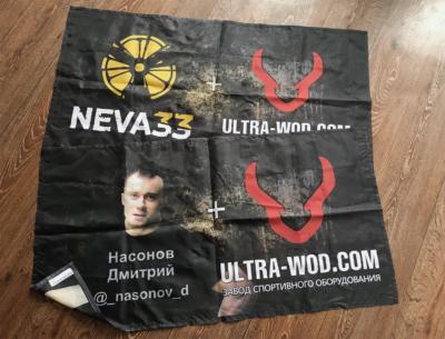 флаги-для-NEVA33