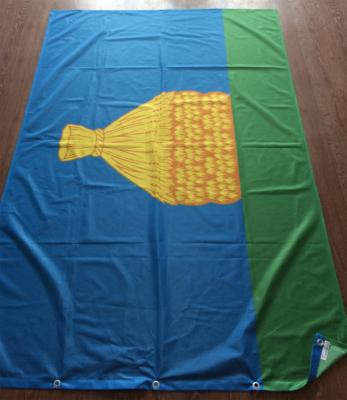 флаги-муниципальных-районов-воронежской-области