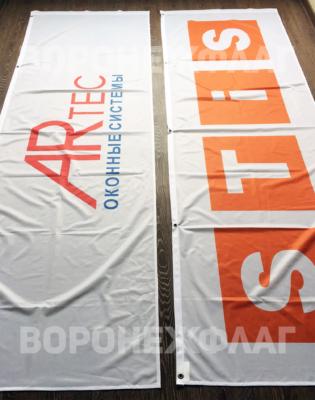 флаги-ARTEK-STIS-в-Воронеже