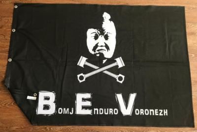 флаги-BEV-Воронеж
