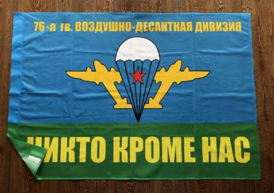 флаг-ВДВ-никто-кроме-нас-Воронеж