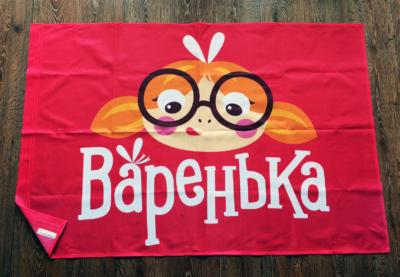 флаг-варенька-в-Воронеже