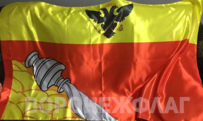 флаг-воронежской-области