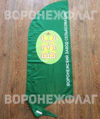 флаг-перо-для-воронежского-завода-сельхозмашин