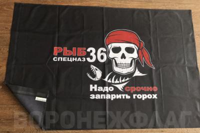 флаг-рыбспецназ-воронеж
