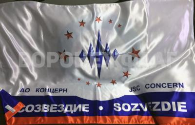 флаг-созвездие воронеж