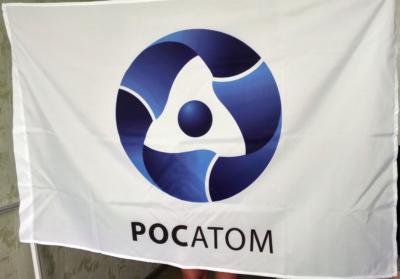 изготовление флагов для РОСАТОМ