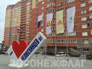 флагштоки в Воронеже для ЖК Челюскинцев 101