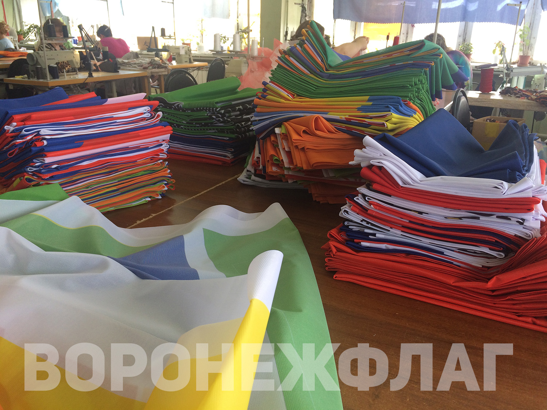 изготовление флагов Воронеж
