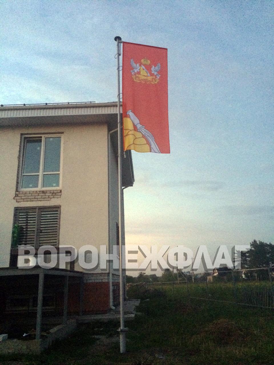 уличный флагшток Воронеж