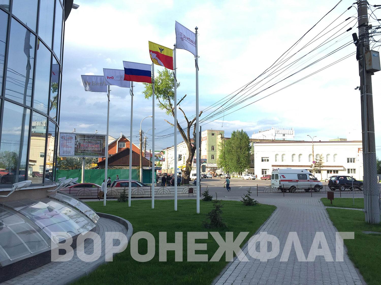 уличные флагштоки РЖД дентика сбербанк вита воронеж