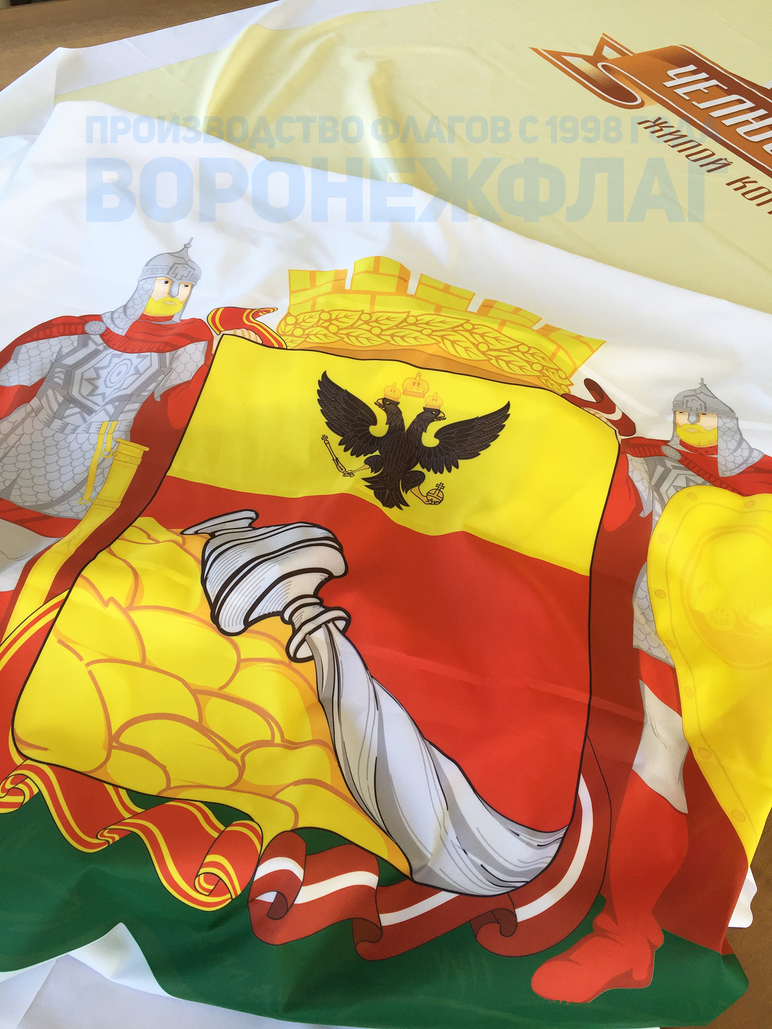 печать по ткани в Воронеже