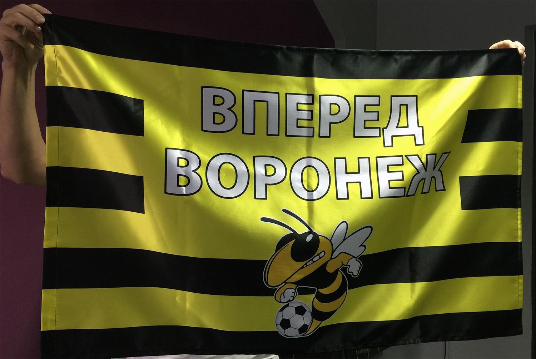 флаг болельщиков Воро