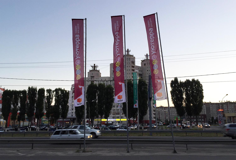 некачественные-флаги-в-Воронеже