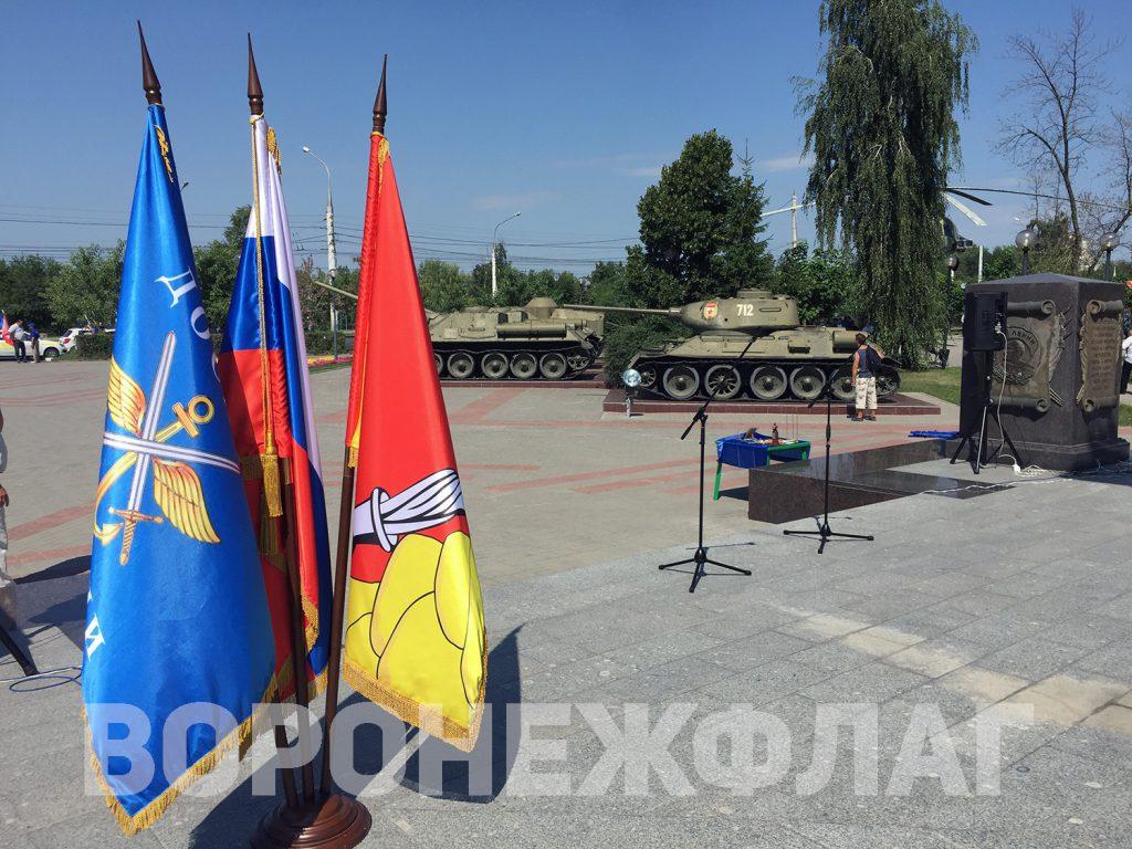 знамя-досааф-россии-воронеж-воронежфлаг