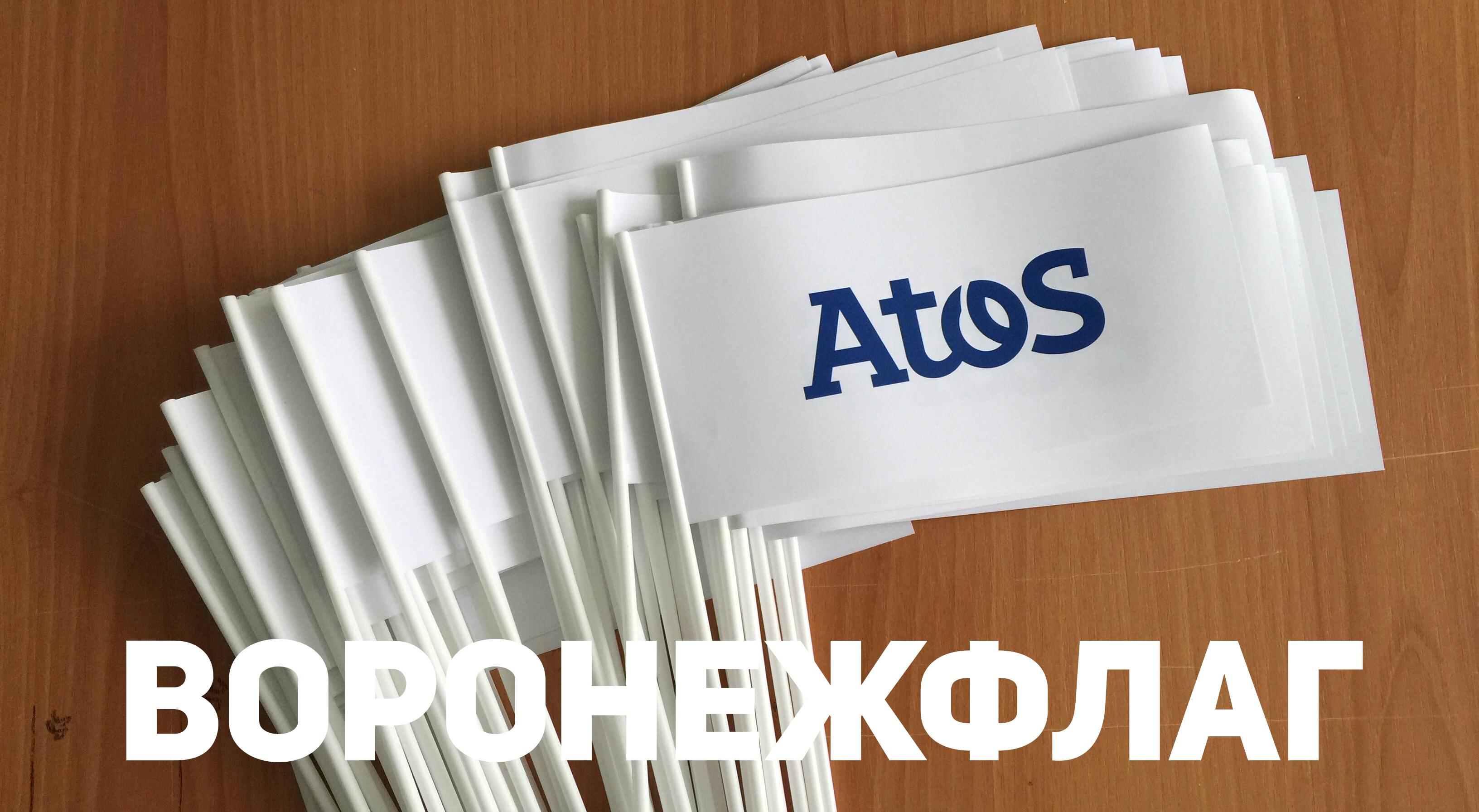 изготовление флажков Воронеж
