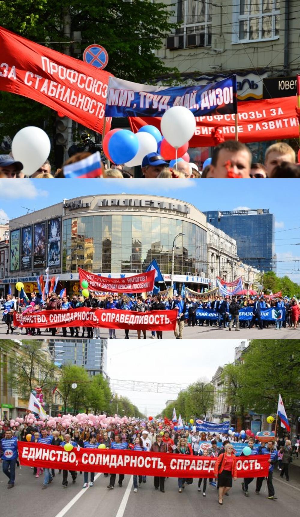 транспаранты в Воронеже
